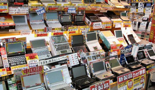 Tokyo_Akihabara_gadgets